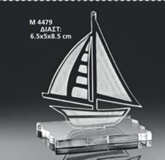 2000-2020 plexiglass ΜΠΟΜΠΟΝΙΕΡΕΣ ΒΑΠΤΙΣΗΣ-ΓΑΜΟΥ