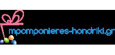 Μπομπονιέρες χονδρικής | mpomponieres-hondriki.gr